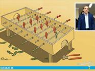 یوسف نژاد و انتخابات شورا و ردصلاحیت - سایت عبارت