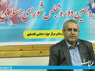 دکتر محسن کاکویی لاریمی