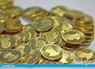 سکه طلا- سایت عبارت