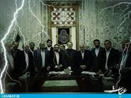 دیدار مجمع نمایندگان مازندران با ربیع فلاح