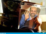 محمدحسن محمدی کیادهی؛ عضو شورای شهر ساری-سایت عبارت