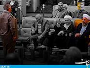 چرا حسن روحانی به احتمال زیاد دوباره رئیس جمهور خواهد شد-سایت عبارت