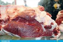 گوشت- سایت عبارت