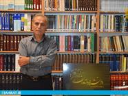 مصاحبه با دکتر جهانگیر نصری اشرفی - سایت عبارت
