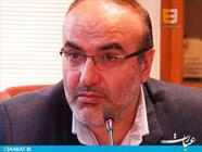 سيد جواد موسوي حراست استانداری مازندران