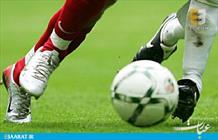 فوتبال- سایت عبارت