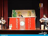 جشنواره ملی نمایشهای عروسکی در ساری
