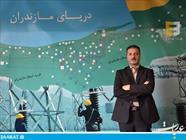 حسین افضلی مدیرعامل برق منطقه ای مازندران و گلستان