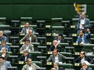تصاویر نمایندگان مازندران در  مجلس شورای اسلامی