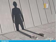 تغییر جنسیت در مازندران-سایت عبارت