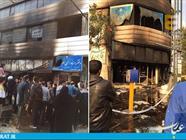 آتش سوزی کفش ملی ساری - سایت عبارت