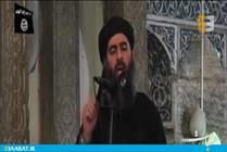 ابوبکر البغدادی- سایت عبارت