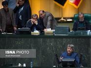 نمایندگان مازندران در صحن علنی مجلس