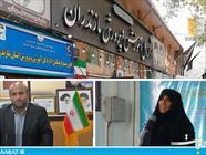 تودیع و معارفه مدیر آموزش و پرورش ناحیه دو ساری