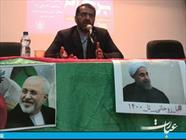 علی نجفی -نماینده مردم بابل در مجلس شورای اسلامی