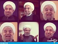 لبخند حسن روحانی- سایت عبارت