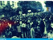 قیام خونین ۱۸ دی در ساری-سایت عبارت