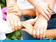 اتحاد و همدلی
