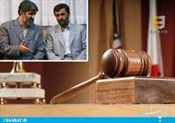 مطهری و احمدی نژاد-سایت عبارت