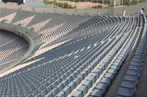 استادیوم