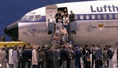 ربایش هواپیمای لوفتهانزا+عبارت