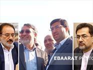 ابوالفضل حسن بیگی+سیدحسن حسینی شاهرودی+مهدی عبوری+ عبارت