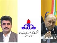 جعفر احمدپور مدیرعامل جدید شرکت گاز مازندران شد