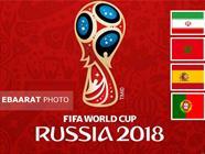 گروه ایران در جام جهانی روسیه + عبارت