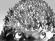 جمعیت جهان+عبارت