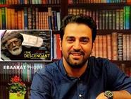 فیلم سینمایی فرزندان یاسر طالبی+عبارت