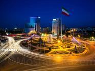 میدان امام شهر ساری+عبارت