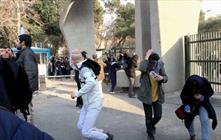 اعتراضات ایران+عبارت