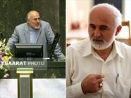 علی کردان و احمد توکلی+عبارت