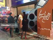 دومین شب جشنواره فیلم فجر در ساری+عبارت