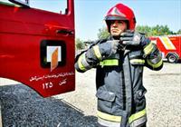 آتشنشان+عبارت