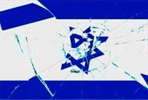 اسرائیل پرچم+عبارت