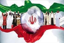 اتحاد ایرانیان+عبارت