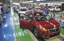 بازار خودروی ایران+عبارت