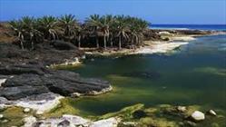 جزیره یمن+عبارت