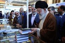 رهبر انقلاب در بازدید از نمایشگاه کتاب+عبارت