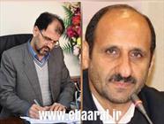 رضا عنایتی+جعفر قمی+عبارت