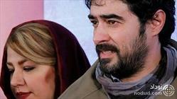 شهاب و همسرش+عبارت