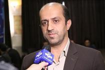 مصطفی آذرکیش+عبارت