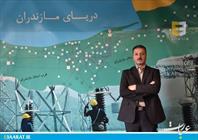 حسین افضلی؛ مدیرعامل شرکت برق منطقه ای مازندران و گلستان+عبارت