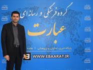 موسوی نژاد؛ شهردار سرخرود+عبارت