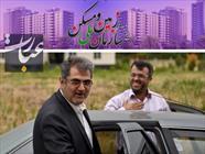 علی نبیان سرپرست سازمان ملی زمین و مسکن+عبارت