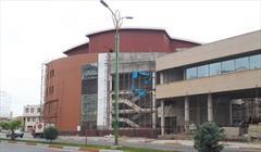 تالار مرکزی شهر ساری+عبارت
