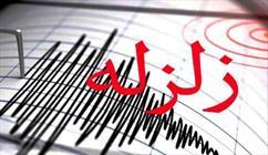 زلزله+عبارت