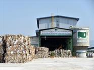 صنایع چوب و کاغذ مازندران+عبارت