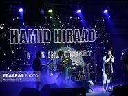 حمید هیراد+عبارت